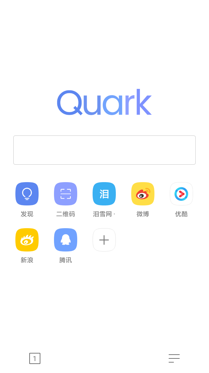 Quark Browser on Android