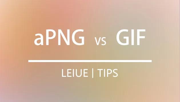 aPNG vs GIF
