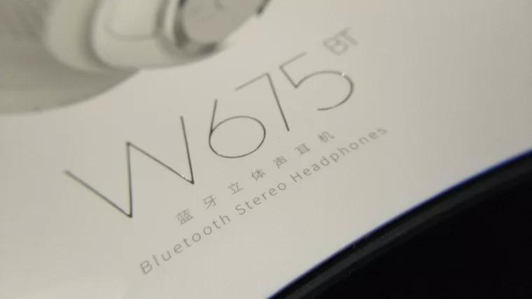 EDIFIER 漫步者 W675BT 蓝牙立体声头戴式耳机