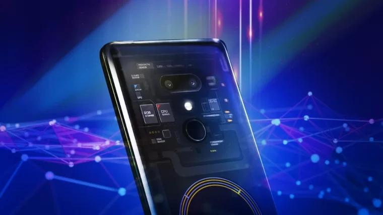 HTC Exodus 区块链手机