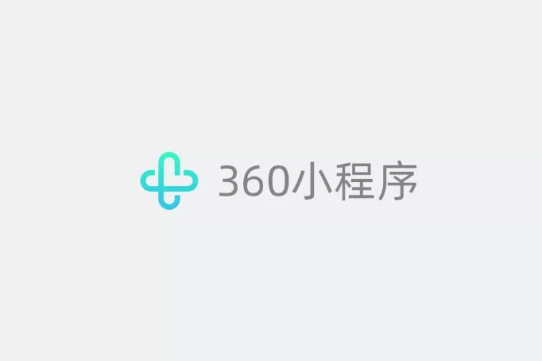 360 小程序