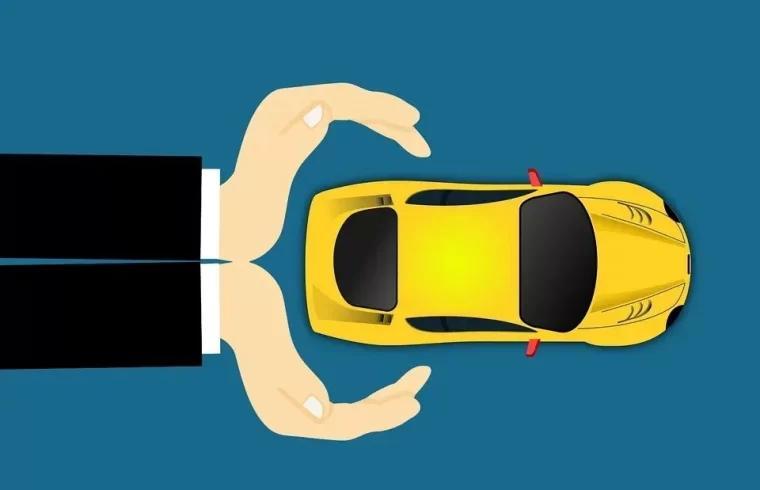 汽车保险 automobile insurance
