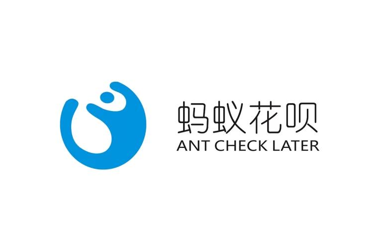 蚂蚁花呗 Ant Check Later
