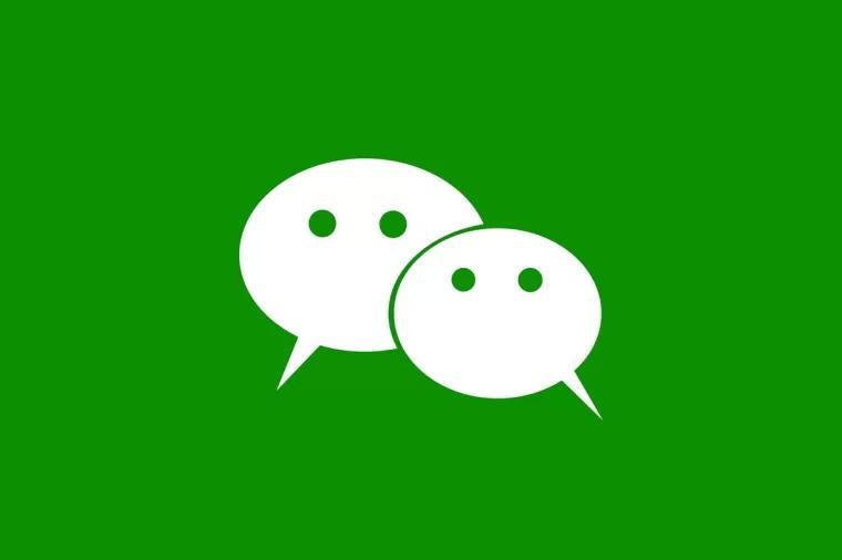 微信 weChat