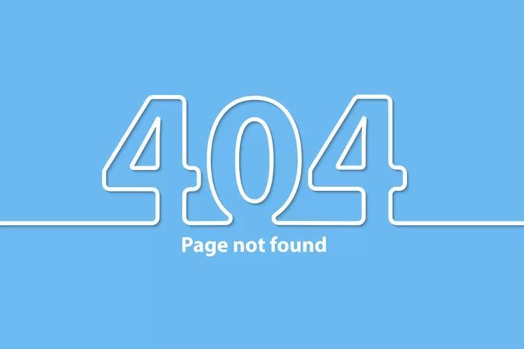 404 错误页面
