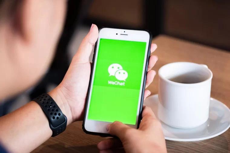 微信 WeChat marketing