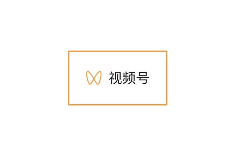 shipinghao