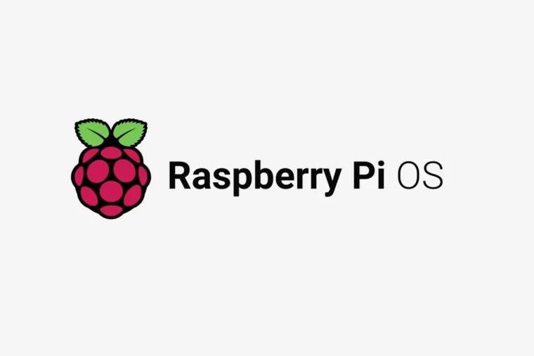 树莓派系统 Raspberry Pi OS