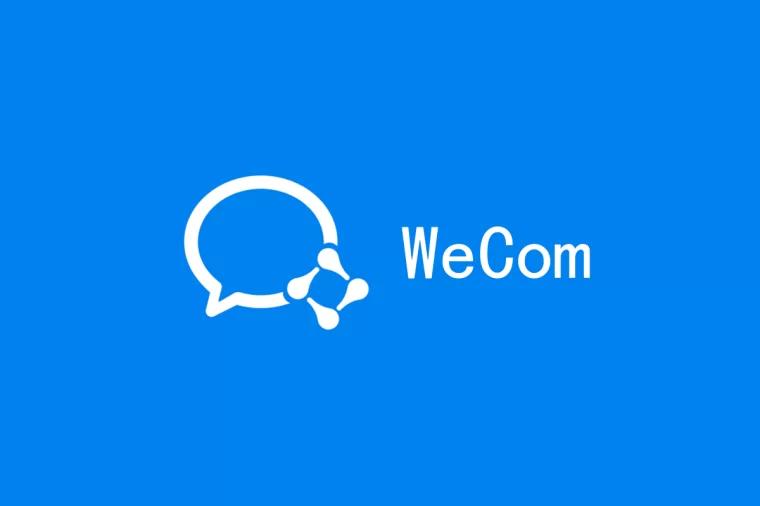 企业微信海外版 WeCom WeChat