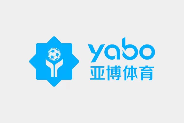 亚博体育 yabo