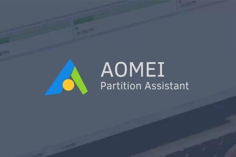 AOMEI Partition Assistant 傲梅分区助手 DiskTool
