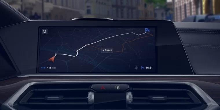车载导航 vehicle navigation