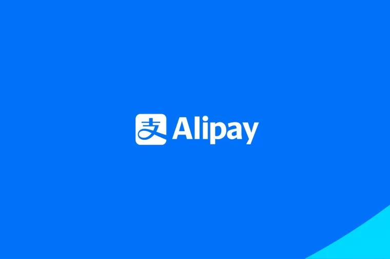 支付宝 Alipay