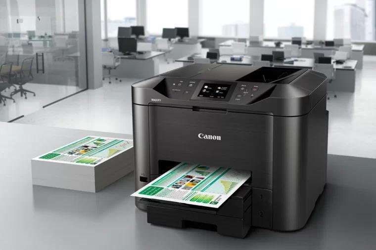 佳能喷墨打印机 Canon Maxify MB5420