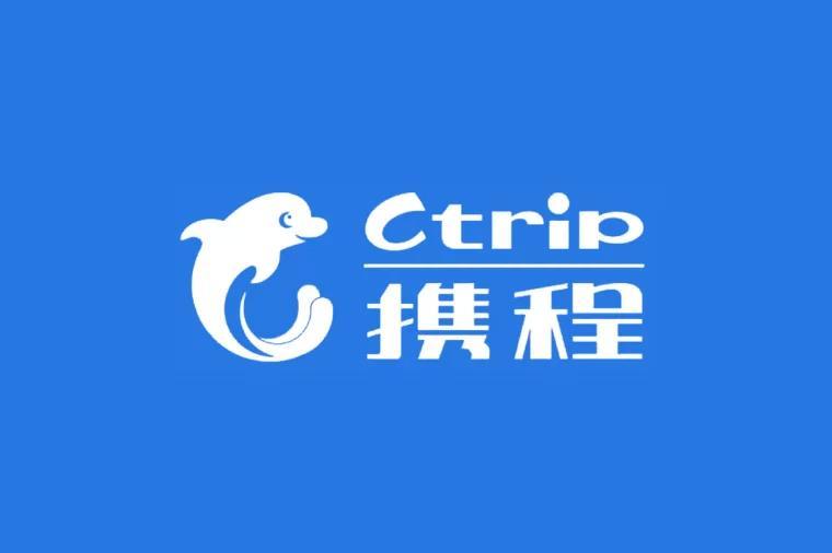 携程 ctrip