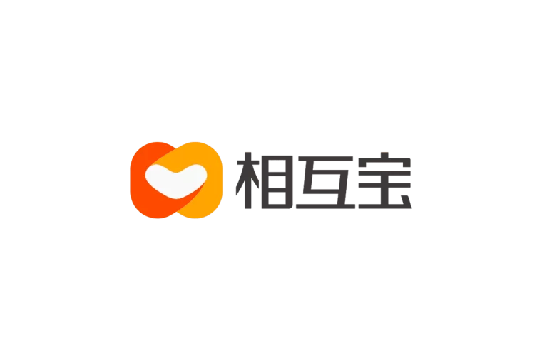 相互宝 xianghubao