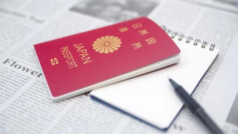 护照 passport