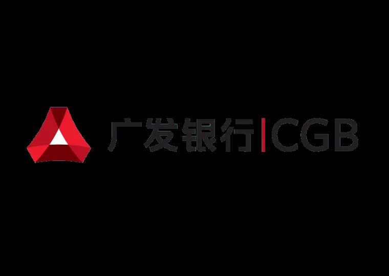 广发银行 China Guangfa Bank