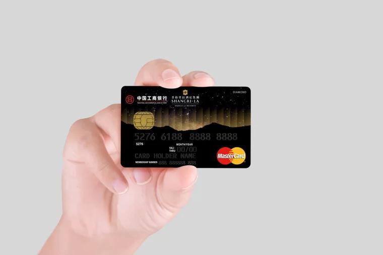 工商银行信用卡 ICBC credit card