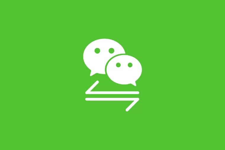 WeChat records 微信记录