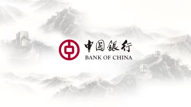 Bank of China 中国银行