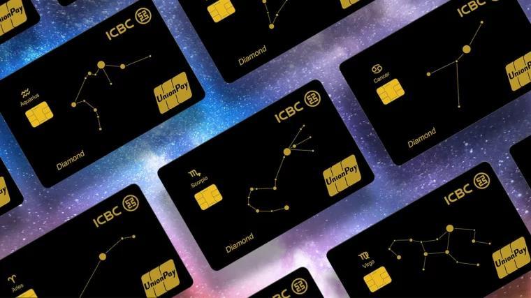 ICBC cards 工商银行卡