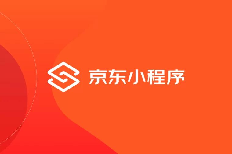 JD miniAPP 京东小程序