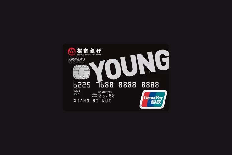 China Merchants Bank Card 招商银行 YOUNG 信用卡