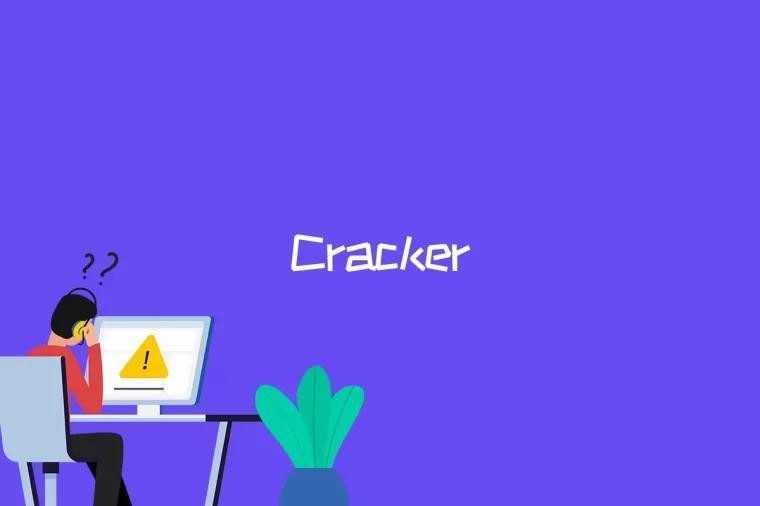 Cracker是什么
