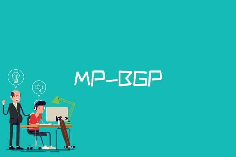 MP-BGP是什么