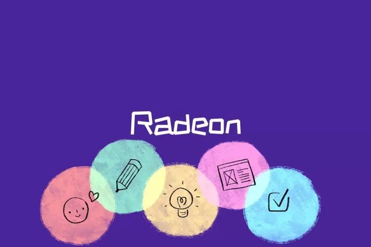 Radeon是什么