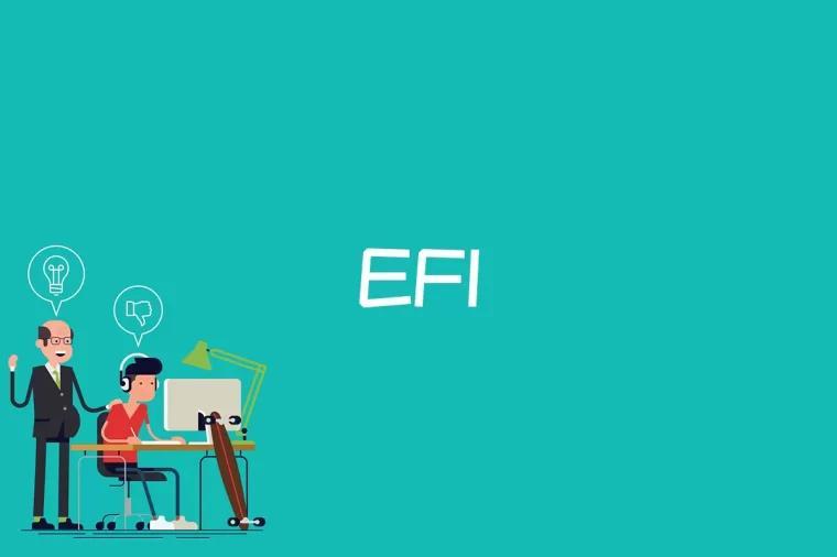EFI是什么