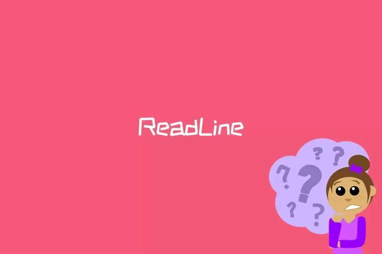 ReadLine是什么
