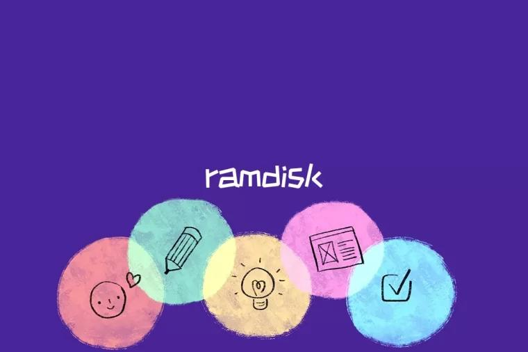 ramdisk是什么