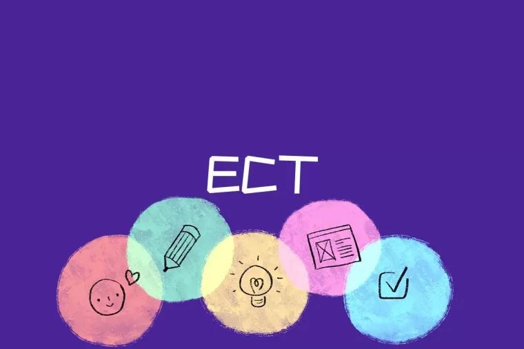 ECT是什么