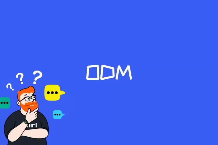 ODM是什么