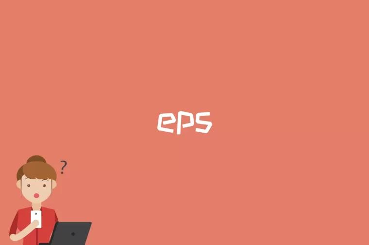 eps是什么意思