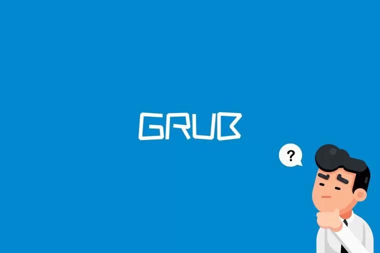 GRUB是什么